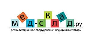 Торгово-производственная компания Мед-склад.ру объявляет о запуске нового промо-ресурса boot-pack.ru