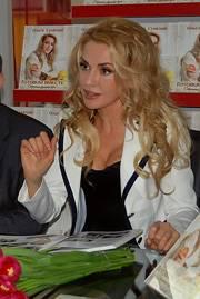 В «Книголенде» состоялась презентация новой книги Ольги Сумской