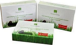 Удобный формат продажи рулонного газона  - Комплекты «Натуральный рулонный газон с доставкой» от компании «ГазонCity»