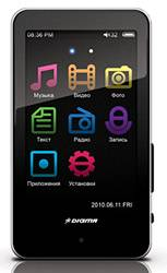 """Новый мультимедийный плеер Digma insomnia5 с сенсорным экраном 3,0"""" – уже в продаже"""