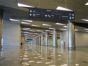 Начался ввод в эксплуатацию нового пассажирского терминала аэропорта «Внуково»