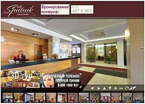 Видеотур по отелю «Спутник»