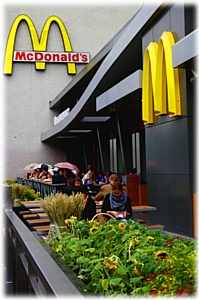 «Овощное танго» от «Макдоналдс»