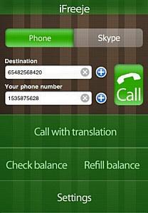 iFreeje 1.8.3 - недорогие международные звонки на мобильные, стационарные телефоны и Skype