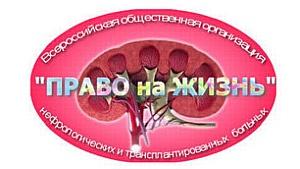 Всемирный День Почки-2011 в России: здоровые почки – здоровое сердце