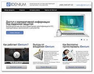 Открылся сайт биометрической системы идентификации пользователей BioLink IDenium