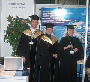 ГК Намип приняла участие в VI Всероссийском Форуме Руководителей образовательных учреждений