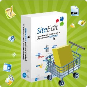 В интернет-магазинах SiteEdit можно заказывать товары без регистрации