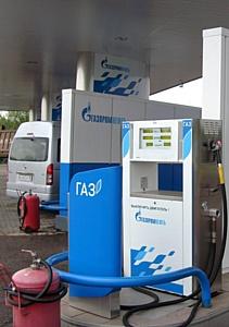 «Газпромнефть-Центр» возобновил работу метановой АГНКС в Смоленской области