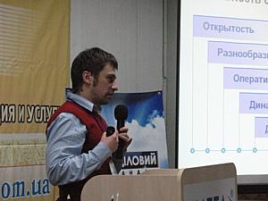 """В Киеве прошла XIII Международная конференция """"Интернет-Бизнес 2011"""""""