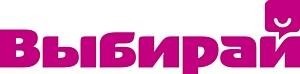 """Нижневартовский """"Выбирай"""" растет как на дрожжах: плюс 27% за 9 месяцев"""