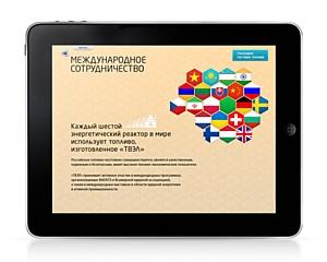 Агентство Ritori использовало iPad как портативное презентационное устройство