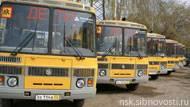 Школьные автобусы Липецкой области оснащены ГЛОНАСС оборудованием