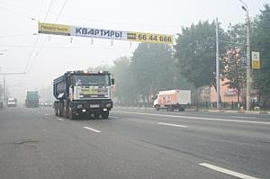 PR2B Group: Ключи от квартиры в Подольске и Истре