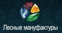 Коммуникационная группа «ТАУЭР» начала сотрудничество с «Лесными мануфактурами»