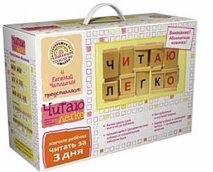 Кубики Чаплыгина – научите малыша читать за 3 дня