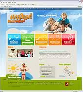 Web.Techart разработал сайт сети семейных досуговых центров «Подари! Настроение»