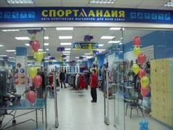 """Ижевский магазин сети """"Спортландия"""" завоевывает покупателей с помощью 1С:Управление торговлей 8"""