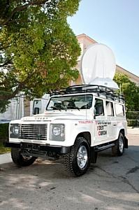 Консорциум ATGroup и Land Rover представили уникальное совместное решение на Форуме «Сочи-2010»