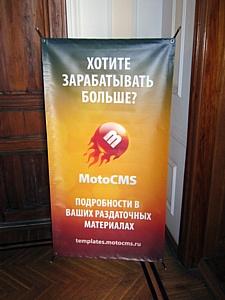 ���������� �������� ������-�������� � ���-������ ���������� ���������� ������-����� �� Moto CMS