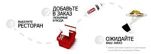 �������� ��� �� ���������� �� ������� Menu.ru