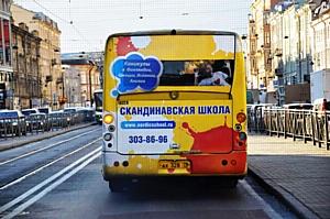 Скандинавская школа: транзитные медиа доказали свою эффективность