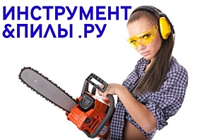 Открылся интернет-магазин электроинструмента и оборудования Инструмент и пилы. РУ