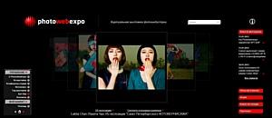 ����������� �������� PhotoWebExpo ������������ ���-���
