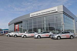 В Нижневартовске откроется первый официальный дилерский центр Тойота