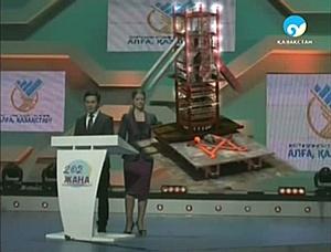 «Живые 3D метки» в телеэфире:   общенациональный телемост Республики Казахстан