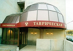 """Travelline продолжает экспансию в Санкт-Петербург. Новый партнер — гостиница """"Таврическая"""""""