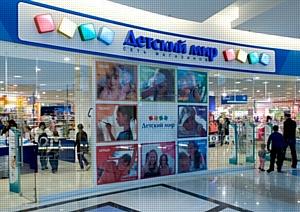 Сеть «Детский мир» открывает первый магазин в Казахстане