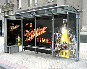 Новость Deluxe 361: It's Miller Time для САБМиллер РУС
