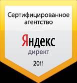 Рекламное агентство KREADO получило статус сертифицированного агентсва Яндекс.Директ