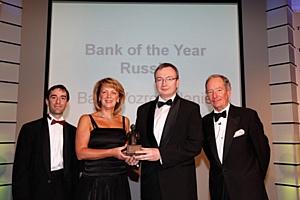 Банк «Возрождение» стал банком года в России