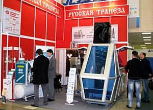 """""""Русская Трапеза"""" подводит итоги октябрьских выставок"""