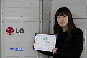 VRF система LG первой в мире получила сертификат Carbon Free