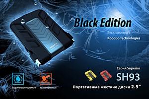 Эксклюзивно в Kodoo Technologies! SH93 Black Edition