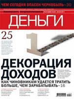 MERLION - компания №1 на российском ИТ-рынке