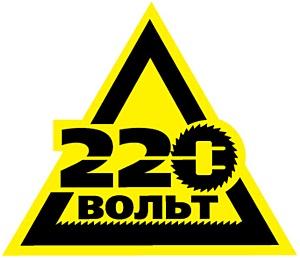 ���������� � ������ ���������� � ������������� � ���� �220 �����