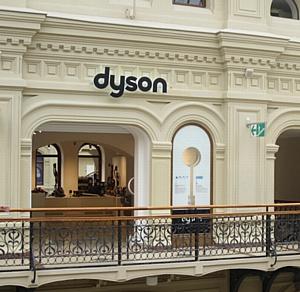 Открытие магазина Dyson в ГУМе