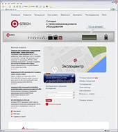 Web.Techart ����������� ����� ������ ����� �������� QTECH