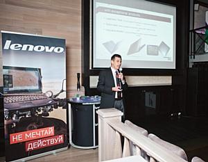 Fleishman-Hillard Vanguard оказывает поддержку Lenovo в продвижении новой маркетинговой стратегии – «Не мечтай, действуй!»