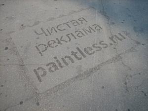 Экологичная реклама. Теперь и в Москве