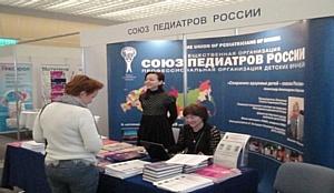 На прошедшем в Москве XV конгрессе педиатров России особое внимание уделили детскому питанию
