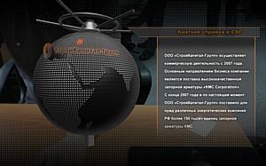 ����� ������������� ����������� �� ���������� 3D ������� �� EligoVision �� �������� PCVExpo