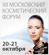Интернет-маркетинг для beaty-бизнеса: выступление «Текарт» на XII Московском косметическом форуме