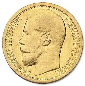 29 марта фирма «Монеты и медали» открывает предаукционную выставку к торгам «Коллекционные русские монеты и медали»