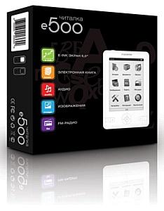 Новая прошивка для электронной книги Digma e500:  больше возможностей, высокая скорость работы