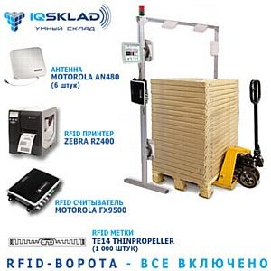RFID������� � ������������ �������� �������������� ������������� ��� ������������ ����������� � �������
